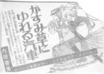 Kasumisou_ad_3